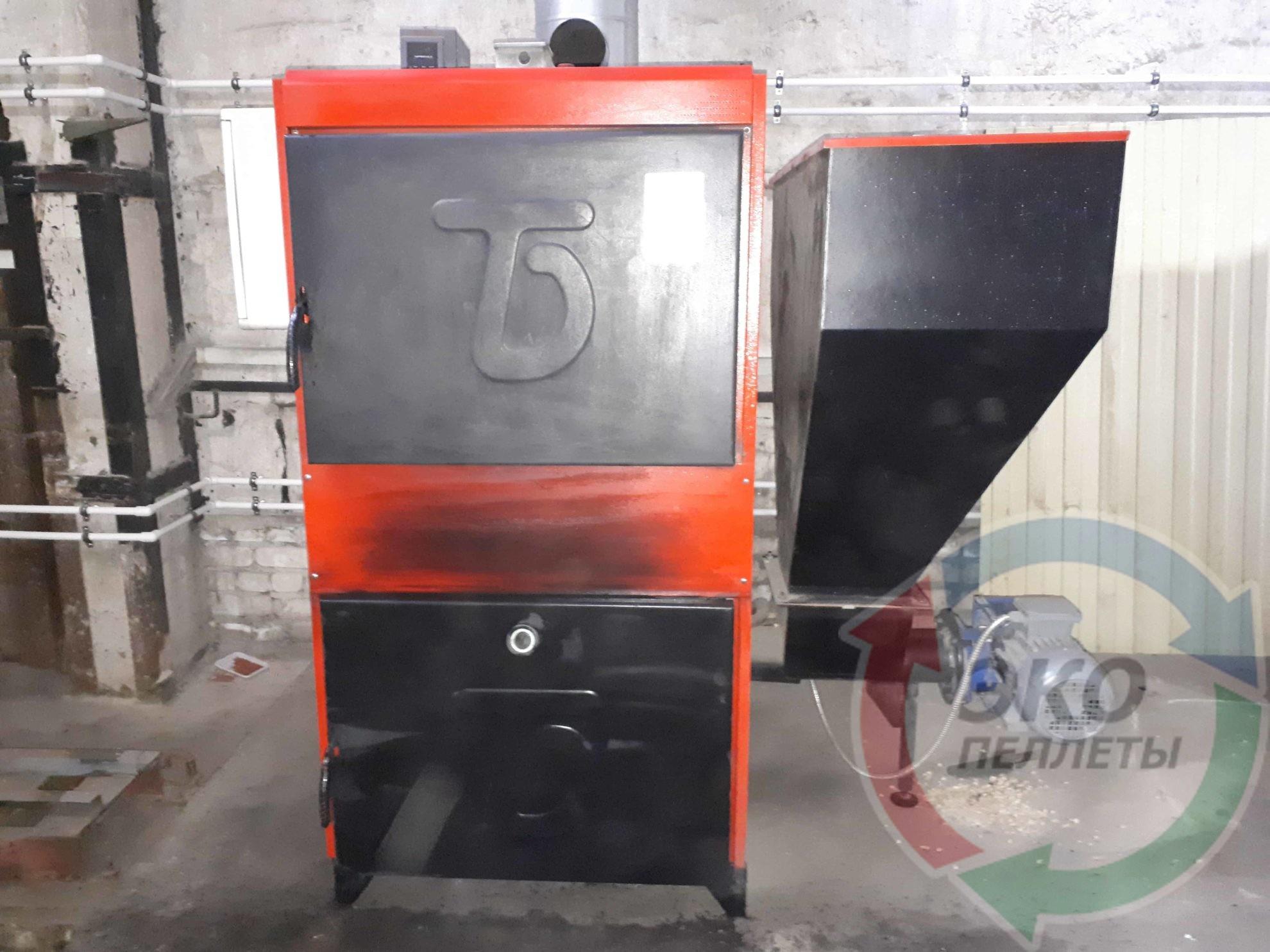 TERMODINAMIK EKY/S 150 кВт пеллетный котел (Б/У)