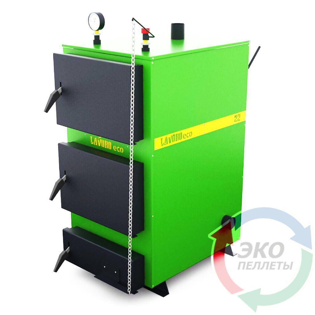 Бытовой современный пиролизный котел Lavoro (Лаворо) Eco С16-new